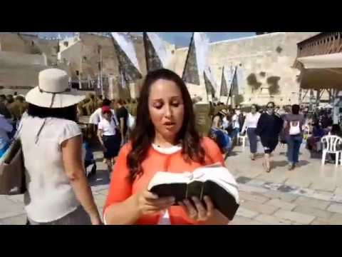 Why Pray at The Western Wall in Jerusalem?