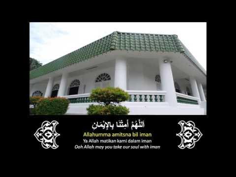Doa Iman Al Asyraf  دعا ايمان