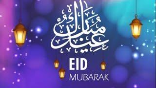 عبارات عن العيد بالغة التركية( عيدكم مبارك ?)