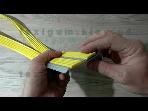 Противоскользящий порожек угловой на ступени с желтой резиновой вставкой
