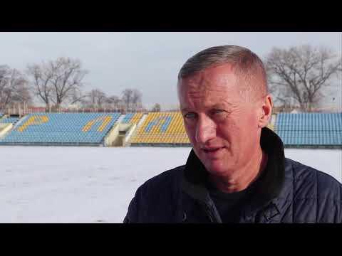 Про Футбол 5.02.2019