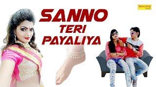 Sanno Teri Payaliya | Dev Malik Naina & Kiran Chauhan | Haryanvi Song | Latest Haryanvi Song 2019