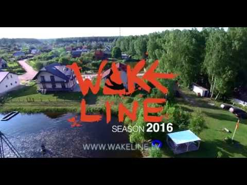 Wakeline - Private Wakeboarding park in Latvia, Riga