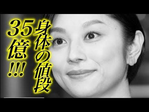 小池栄子【超絶】私の身体!!!! 35億!!! 元グラビア界のカリスマが・・・