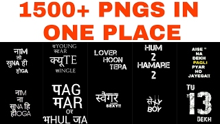 1500+ pngs download free