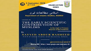 The Early Scientific Contribution of Muslims | A Lecture | Sayyed Abdur Rasheed | Islamic Studies