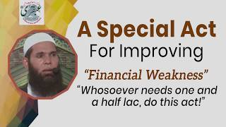 A Special Act For Improving Financial Weakness....  With English Subtitles