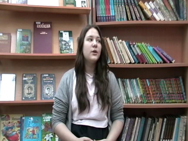Изображение предпросмотра прочтения – ОльгаПанина читает произведение «Цветок» А.С.Пушкина