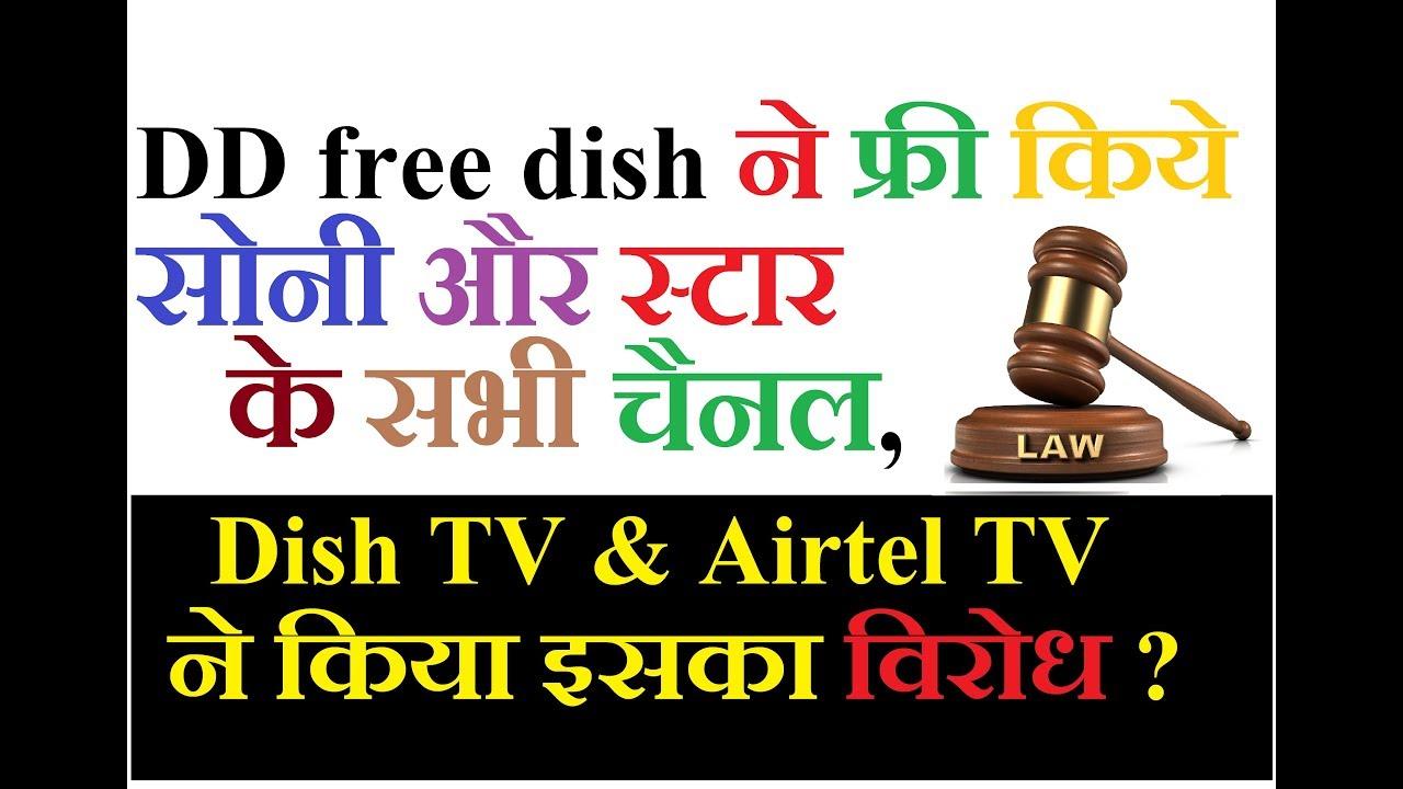 Dd free dish channel list 26 december 2020