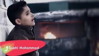 محمد عبد الحميد - دمعة أمي مع صبحي محمد / Sobhi Mohammad - Dameet Oumi