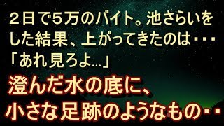 蔵の宿(47)