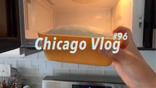 미국일상 브이로그 in 시카고 || 낫또 치즈 토스트…
