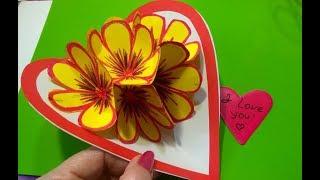 ПОДАРОК ДЛЯ МАМЫ СВОИМИ РУКАМИ. Как сделать Поздравительную 3д открытку ко Дню МАТЕРИ,8 марта