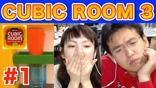 【脱出】#1 ブロック世界の暗号を解き明かせ!「CUBIC ROOM3」