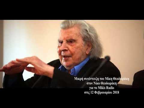 Ο Μίκης Θεοδωράκης για τα αδικημένα έργα του στο Mikis Radio (12/2/18)