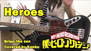 """【昆布】我的英雄學院 第一季 ED """"Heroes"""" Bass cover [Kunbu]"""
