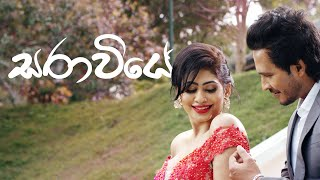 Saraviye (සරාවියේ) | Eranga Lanka Ft Kaizer Kaiz | Music Video