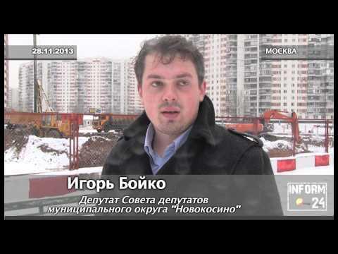 Встреча с депутатом ГД А.Потаповым на ул.Гостиничной