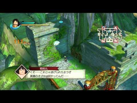 PS3 BLJB-93505 ワンピース 海賊無双 メインログ EPISODE 12 シャボン舞う 諸島の冒険
