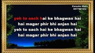 Ye To Sach Hai Ki Bhagwan Hai - Karaoke - Ham Sath Sath Hain - Hariharan