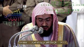 Maghrib in Masjid Al Haram Makkah ~~ Shaikh Baleelah ~~~ Mp3