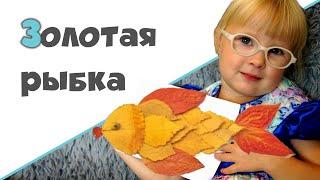 АППЛИКАЦИЯ ИЗ ЛИСТЬЕВ ♥ Золотая рыбка 2+ ♥ #ТворчествосАннойГапченко