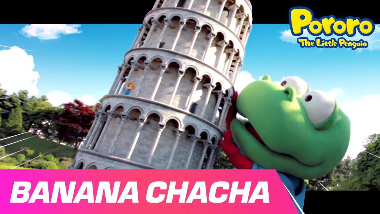 Banana Cha Cha | Cante e dance ao longo da música de Pororo's Banana! | Pororo o pequeno pinguim