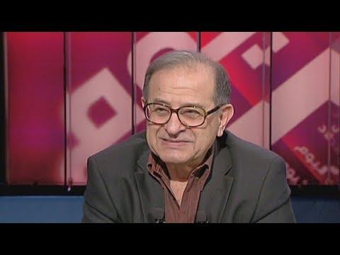 Beirut Al Yawm - 04/02/2018 - كريم بقرادوني