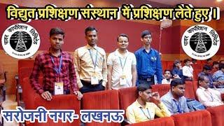 Uppcl Training Institute Lucknow