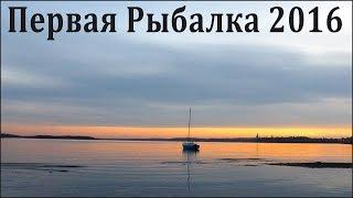 РыбаВлог Рыбалка Каяк Окуни Голавли 2016 Февраль(Первая вылазка на каяке в 2016. Красивые места и неплохой улов. Много разговоров и видео в итоге немного затян..., 2016-02-25T19:41:35.000Z)