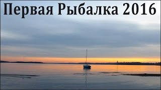 РыбаВлог Рыбалка Каяк Окуни Голавли 2016 Февраль(, 2016-02-25T19:41:35.000Z)