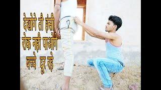 Funny video indian comedy || Whatsapp comedy || Rajasthani haryani comedy