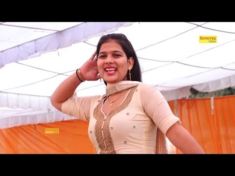 Haryanvi New Video | Namkeen Chhori | Usha Jangra | Dj Rimix Full Video | Trimurti