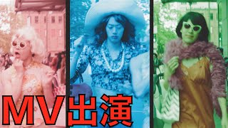 【MV】The CONTESTANTS「Lady Loveless」