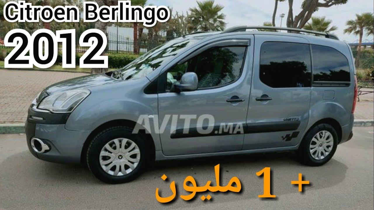 سيارة للبيع سيتروين برلينجو 2012 a vendre voiture Citroen Berlingo فيها لكليم نقية