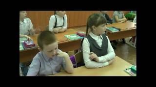 Урок литер чтения 3класс УМК Гармония