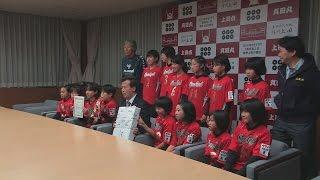 平成28年12月1日、12月10~11日に前橋市で行われる「全日本女子総合選手...