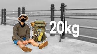 서울에서 백팩 하나 메고 대중교통 타고 가는 캠핑+낚시…