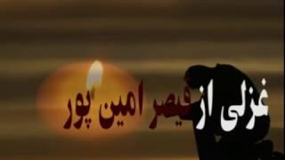 از غم خبری نبود اگر عشق نبود، دکلمه ی خالد نوری