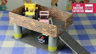 Парковка для машинок своими руками / How to make a cardboard parking / ПОДЕЛКА / DIY