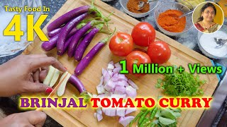 Super Tasty Brinjal Tomato Curry in Minutes  4K