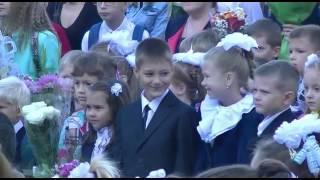 1 сентября Жуковский школа 12