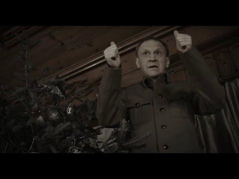 Праздник (2019) Фильм