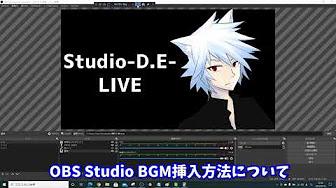 使い方 obs studio
