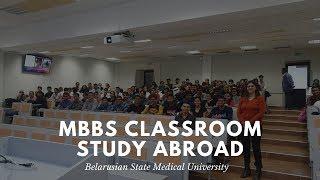 Classroom of Belarusian State Medical University | Yukti Belwal
