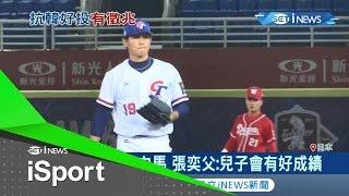 12強棒球賽台韓之戰的大功臣