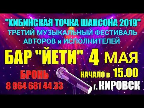 Александр Архипов-Судак- Снег в декабре,.. Полюбил я девушку,.. За три тысячи километров..