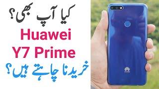Top 6 reasons to Buy Huawei Y7 Prime 2018 - Pakistan
