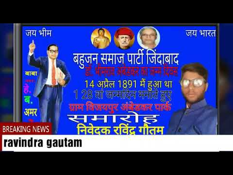 Download Ravindra gautam