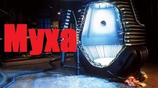 Обзор фильма «Муха» (1986) / Научно-фантастический фильм ужасов